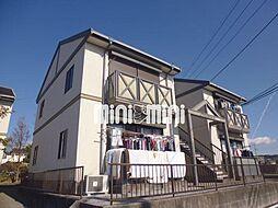 サニーコートA[2階]の外観