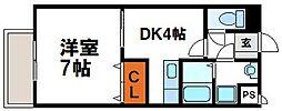JR鹿児島本線 赤間駅 徒歩3分の賃貸マンション 5階1DKの間取り