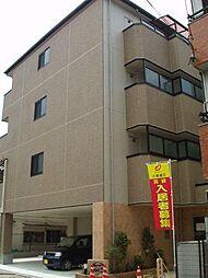 アドニスコートパート1[4階]の外観