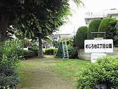 めじろ台二丁目公園 460m