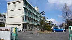 篠木小学校まで1300m、篠木小学校まで1300m(徒歩約17分)