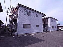 サンシャイン南ハイツ 2[2階]の外観