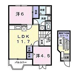 キュービック[2階]の間取り