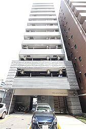 Huttenwerke Osaka Namba