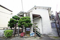 安喜荘[1階]の外観