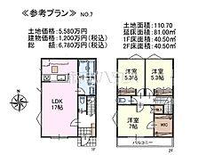 7号地 建物プラン例(間取図) 調布市八雲台1丁目