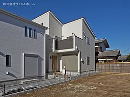 千葉県流山市大字西平井