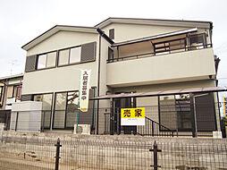 丹羽郡扶桑町大字斎藤字県