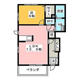 コスモスII[1階]の間取り