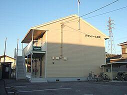 グランドール塚町[1階]の外観