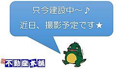 花巻駅 4.8万円
