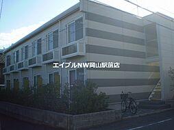 岡山県岡山市東区西大寺中1丁目の賃貸アパートの外観