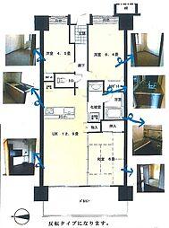 ダイアパレス入間Uアリーナ ウェストウィング906号室