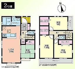 聖蹟桜ヶ丘駅 3,980万円