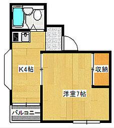 ユアーズマンション[3階]の間取り