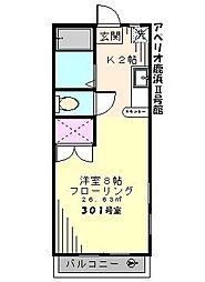 アぺリオ鹿浜2号館[3階]の間取り