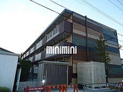 Re・allot東若林[2階]の外観
