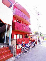 フェリス新所沢[1階]の外観