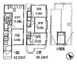 神奈川県相模原市中央区相模原4丁目