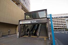 多摩モノレール「高幡不動」駅