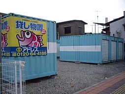 いわき駅 1.0万円