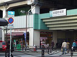 神奈川県川崎市高津区千年新町の賃貸アパートの外観