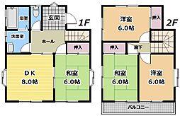 横芝駅 495万円