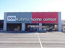 DCMカーマ愛西店 営業時間10時〜20時 徒歩 約3分(約220m)