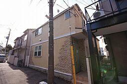 東京都中野区中央2丁目