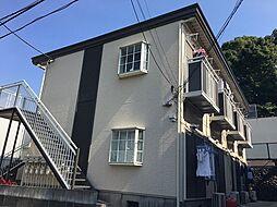 神奈川県横浜市神奈川区白幡仲町の賃貸アパートの外観