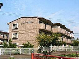 シャルマン観世II[2階]の外観