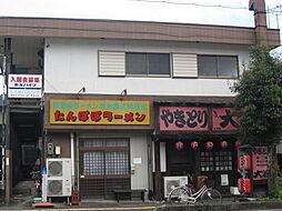 紀伊勝浦駅 4.0万円