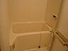 風呂,2LDK,面積51.66m2,賃料6.4万円,つくばエクスプレス みらい平駅 徒歩9分,,茨城県つくばみらい市紫峰ヶ丘1丁目