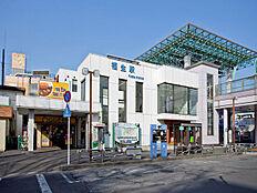 福生駅(JR 青梅線)まで1259m、徒歩約17分