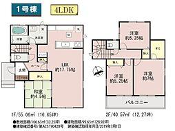 水前寺駅 3,190万円