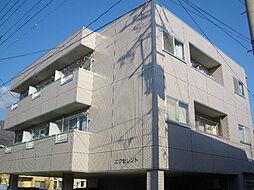 エクセレントI[2階]の外観