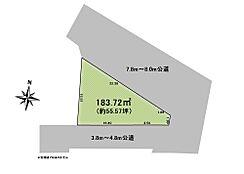 区画図。注文住宅最適用地です。お好きなハウスメーカーで建築可能。ゆとりの広さ55.5坪確保。