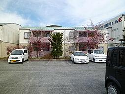 長野県茅野市塚原1丁目の賃貸アパートの外観