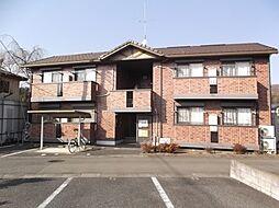 神奈川県相模原市緑区町屋2丁目の賃貸アパートの外観