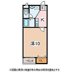 サンク・アピア[2階]の間取り