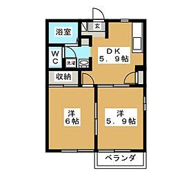 サンハイツ栄 A[2階]の間取り