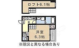 新瑞橋駅 5.7万円