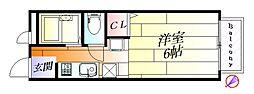 ベルメゾンII[3階]の間取り