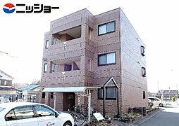 愛知県北名古屋市西之保中屋敷の賃貸マンションの外観