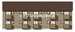 JR赤穂線 邑久駅 徒歩5分の賃貸アパート
