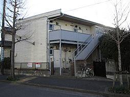 鶴川駅 2.0万円