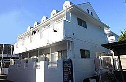 千葉県船橋市東中山1丁目の賃貸アパートの外観