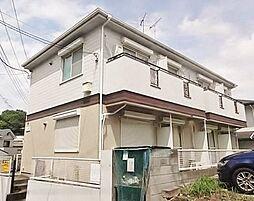 新松戸駅 1.8万円