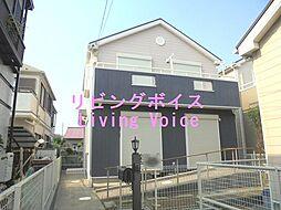 神奈川県伊勢原市串橋234-9