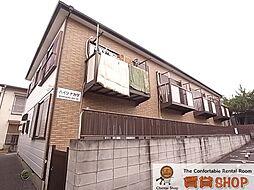 [テラスハウス] 千葉県習志野市谷津5丁目 の賃貸【/】の外観